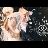 Vito+Domy: un'incantevole storia d'amore